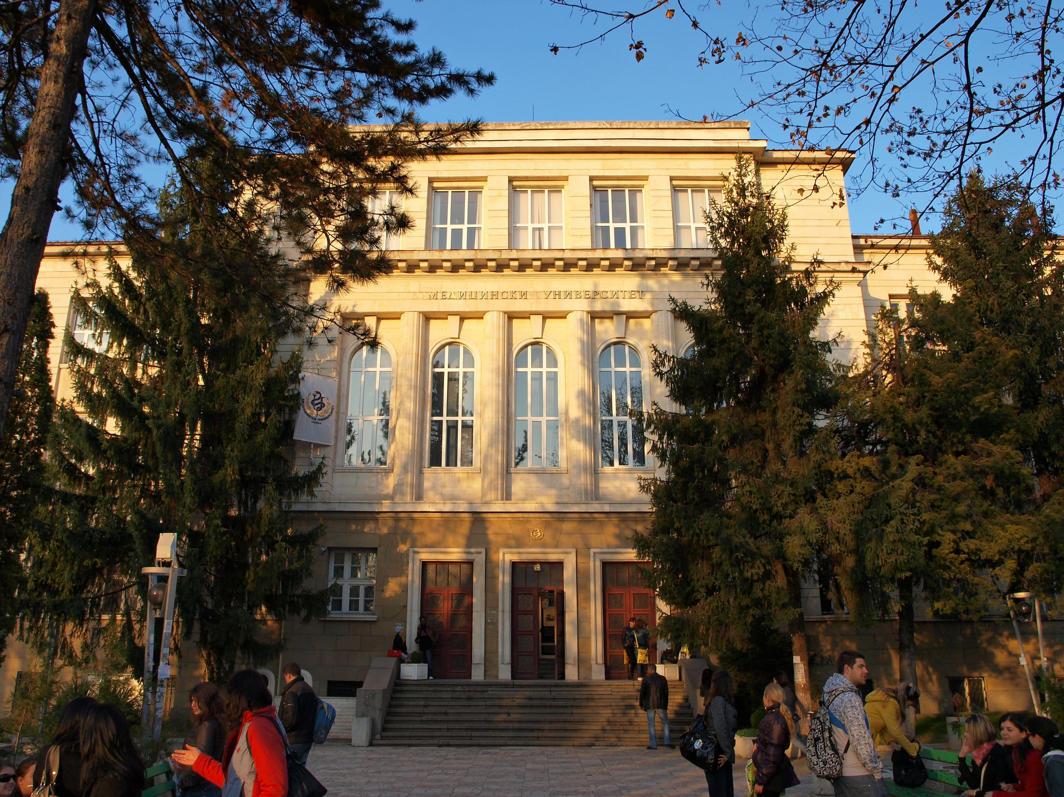 Pleven Medical University for students that want to study medicine in europe