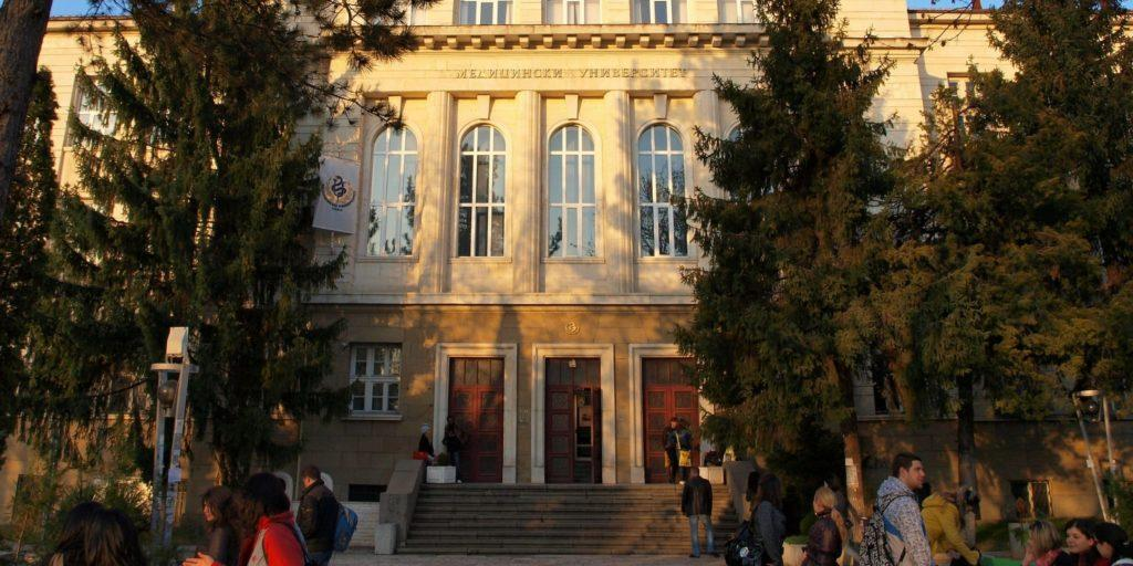 Pleven Medical University Bulgaria for studying medicine in Europe