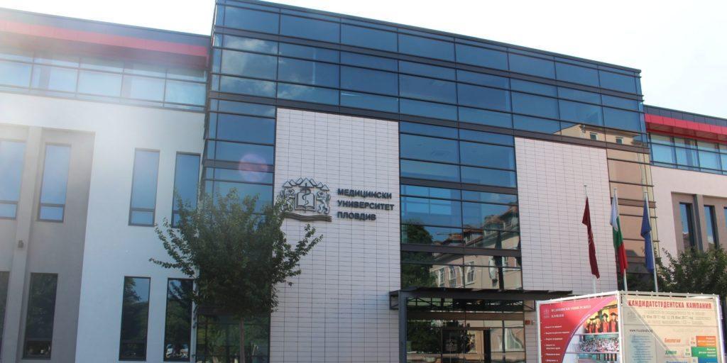 Plovdiv Medical University in Bulgaria for Studying medicine in Bulgaria in English