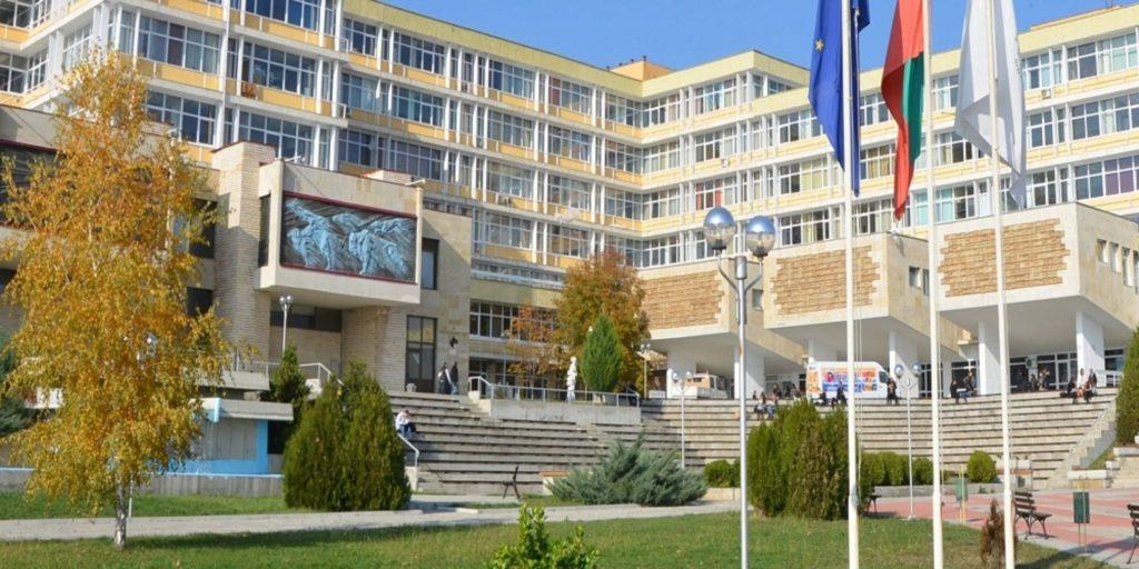Trakia Medical University for students that want to study medicine in Bulgaria in English